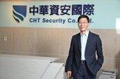 奧義智慧、中華資安國際強強聯手 推出「AI 巡檢包」