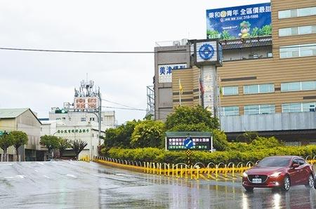 龜山工四工業區列入畫出山坡地範圍,未來若要改建、開發,業者將可降低成本。(賴佑維攝)