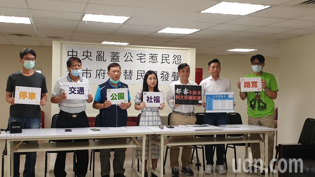 議員徐巧芯(右四)及李明賢(右三)針對松山及東湖社宅提出交通衝擊、綠地保留等質疑。記者胡瑞玲/攝影