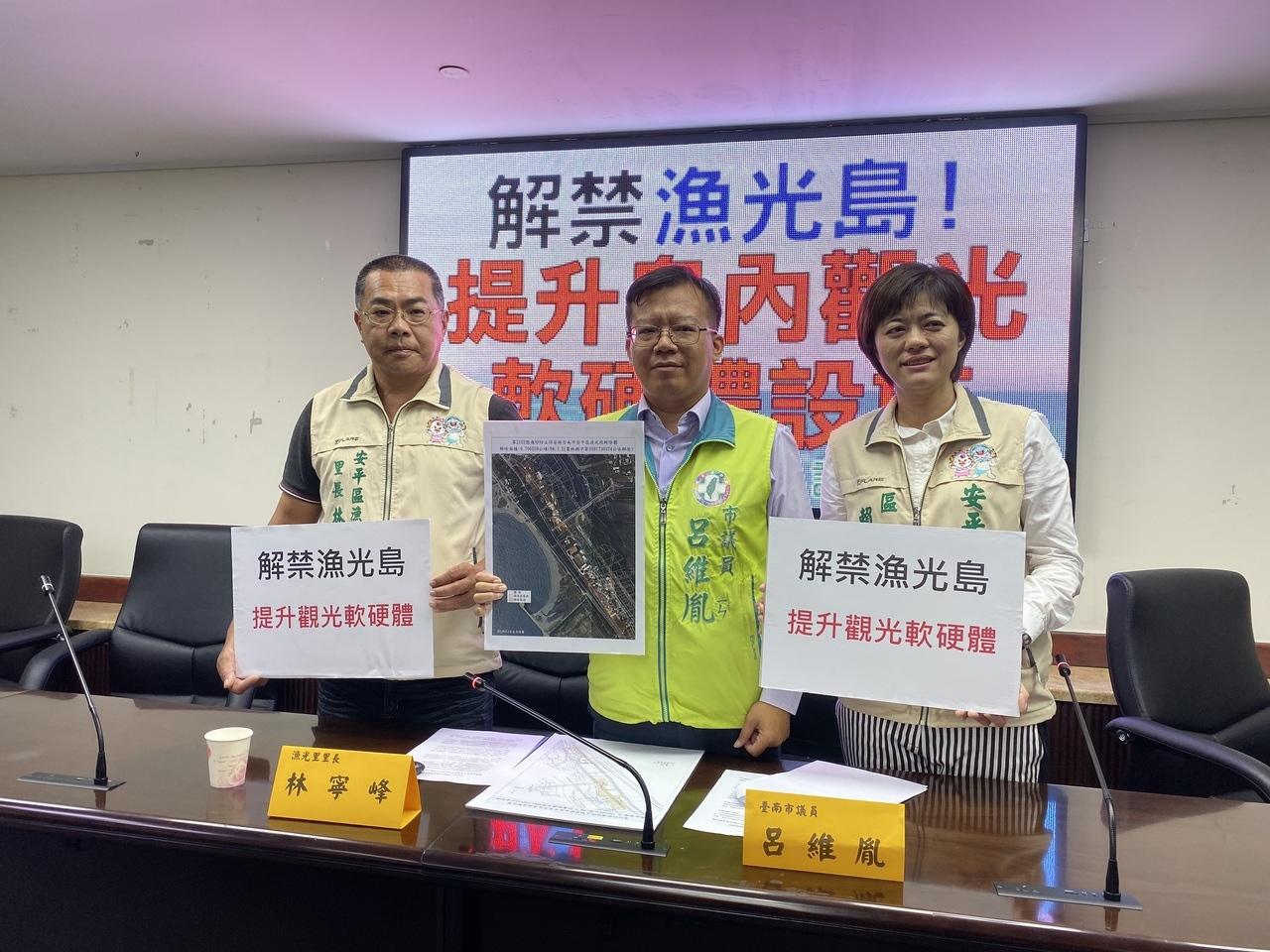今年國慶焰火將在台南漁光島登場,議員憂心基本硬體設施不足因應遊客湧入。