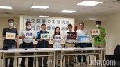 「國家隊」規畫東湖社宅居民反彈 原10月動工將暫延