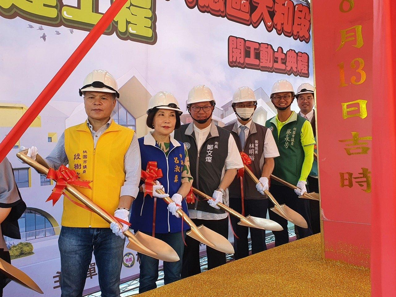 大和非營利幼兒園舉行新建工程13日動土,預計明年6月竣工,明年9月招生182名幼生。記者陳夢茹/攝影