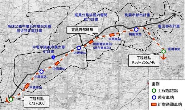 台鐵桃園段地下化建設計畫示意圖。圖片營建署提供