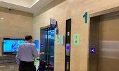 東明公宅電梯終於修好了 全面檢查所有電梯2周提報告