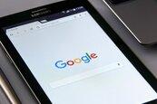 Google投資200億 雲林建第三座資料中心