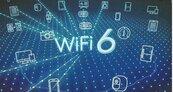 WiFi6掀換機潮 概念股利多