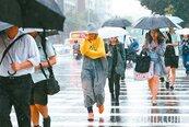 新北、基隆豪雨特報! 台北市山區有局部大雨