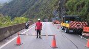 南橫100K處落石增加 邊坡施工交管