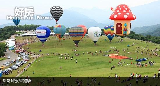 台東熱氣球嘉年會將派接駁車(圖/擷取自2013熱氣球嘉年華官網)