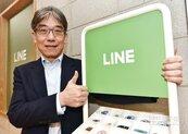 遭質疑偷跑,要補件再約談 黃天牧:LINE BANK開業順延