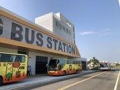 台南新營轉運站今試營運 地方:期待帶動新營「轉運」