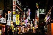 南韓首都圈2.5級防疫響應措施 延長至明年1月3日