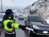 強寒流來襲!合歡山路段不排除預警性封閉管制