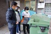 台南今實施隨袋徵收新政策 元旦首日查個店家措手不及