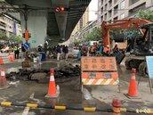 板橋自來水管破裂!開挖找滲漏點 影響2.1萬戶供水