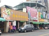 台東中央市場老舊 公所擬遷建