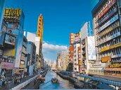 日本全面鎖國 取消11國商務泡泡