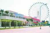 飯店、商場到位 台中港打造遊艇專區