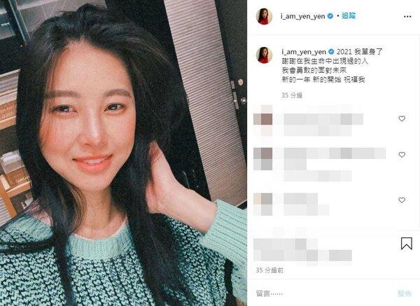 名媛孫瑩瑩突宣布離婚結束6年婚姻。圖/截自孫瑩瑩instagram