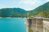 穩定北部供電 石門水庫 推抽蓄水力發電