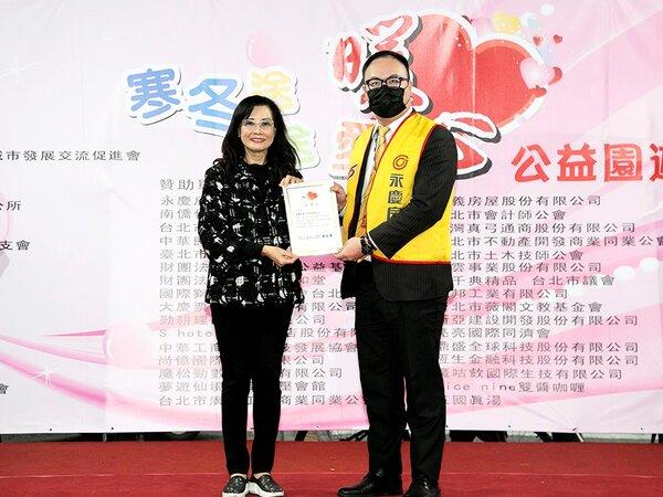 台北市議員秦慧珠感謝永慶房屋熱心公益。圖/永慶房產集團提供