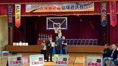 天母永慶盃少年籃球邀請賽 氣氛火熱