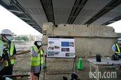 宜蘭橋保留舊橋墩成為公共藝術 預計1月24全面通車