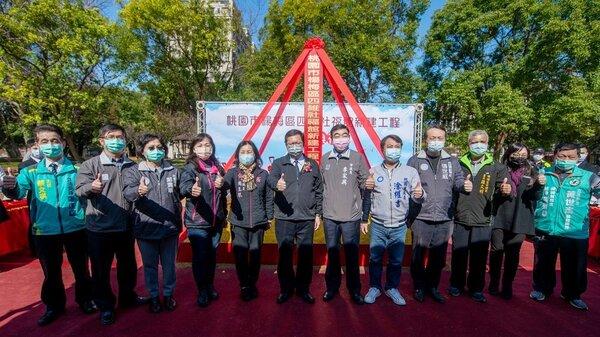 打造全齡化社福空間,楊梅四維社福館預計111年完工。圖/桃園市府提供