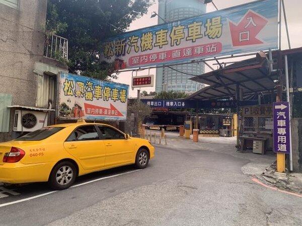 台南火車站計程車排班空位顯示資訊平台啟用。圖/台南市政府提供