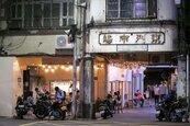 新竹熱點東門市場 年底升級