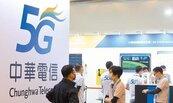 農曆年前後拍板 電信三雄今年5G採購 逾250億