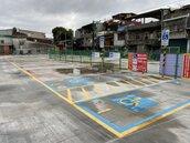 板橋大觀段停車場 2月起免費試停1個月!