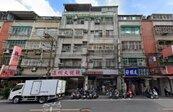 板橋50年公寓沒價值了?專家曝「利多」:投報率非常高