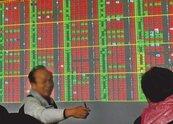 金牛拜早年 台股市值日增1.14兆