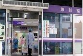 部桃危機解除 台南醫院照護機構全面恢復探視