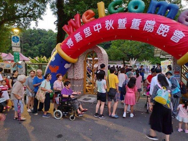 博嘉里會舉辦大型節慶活動(取自臺北市鄰里服務網)