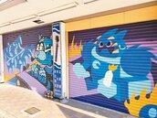 多國藝術家嘻哈塗鴉 泰山明志路活起來
