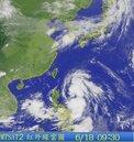 輕颱「麗琶」形成 南部東部明起變天