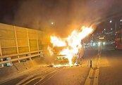 燒車如火球!中山高北上基隆大業隧道口交通大堵塞