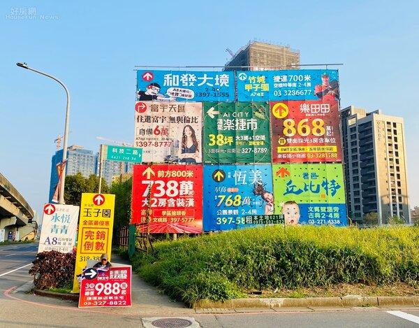 預售屋看板與人體告示牌。    好房網News記者楊欽亮 / 攝