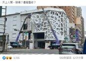 台南「天上人間」酒店將開幕? 在地人曝:都改吃「萬象」水餃了