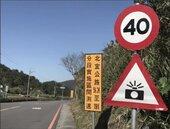 拿不出非中國製證明 台61線西濱快2處區間測速將下架