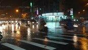 輕颱麗琵環流影響 台灣今起轉有雨