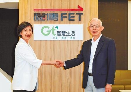 NCC有條件通過遠傳與亞太電信3.5GHz共頻共網申請案,是台灣共頻共網首例。圖為遠傳總經理井琪(左)與亞太電信總經理黃南仁。(黃琮淵攝)