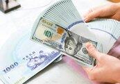 美元強升、受殖利率拉抬 日圓貶至七個月低點