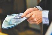 錢太多 國銀存款利率創新低
