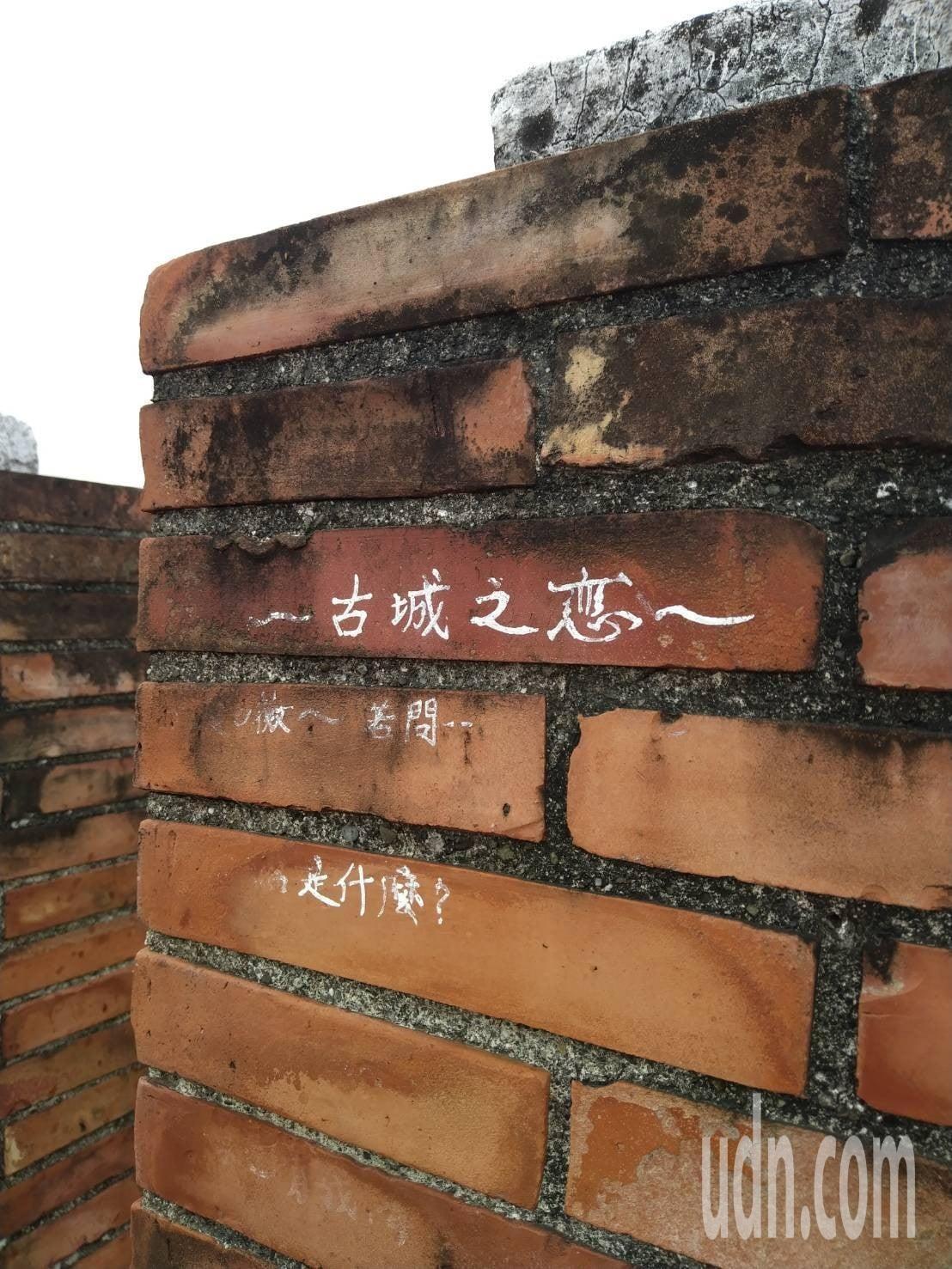 屏東縣府近年完成恆春古城城牆損壞步道補強修護、道路交錯部分串連和古城夜間點亮計畫。圖/聯合資料照