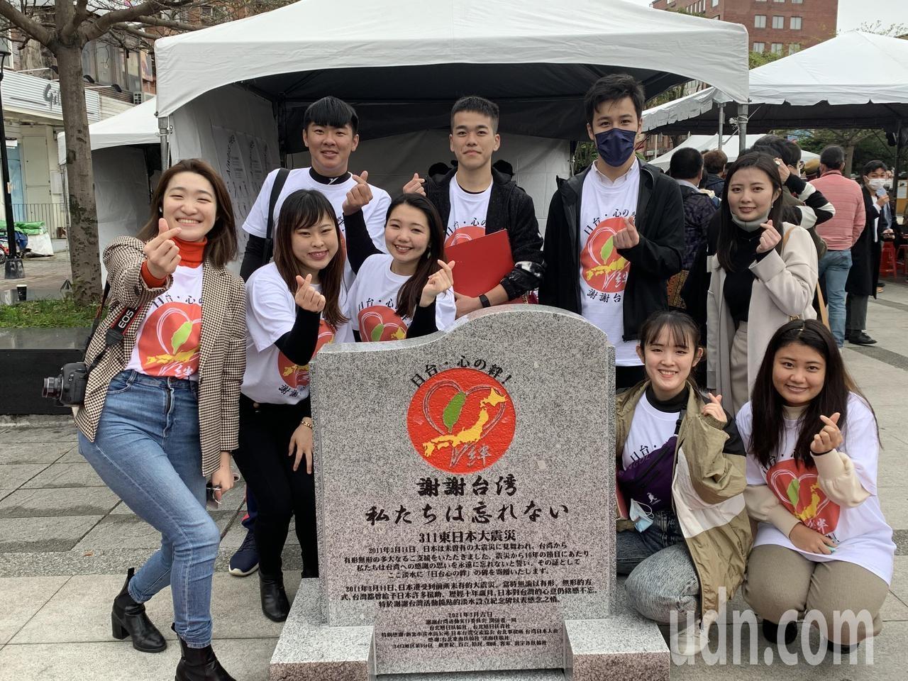 日本2011年發生的311大地震造成嚴重災情,日本在台留學生為表感謝之意,每年都會在台辦理「謝謝台灣」活動。圖/聯合資料照