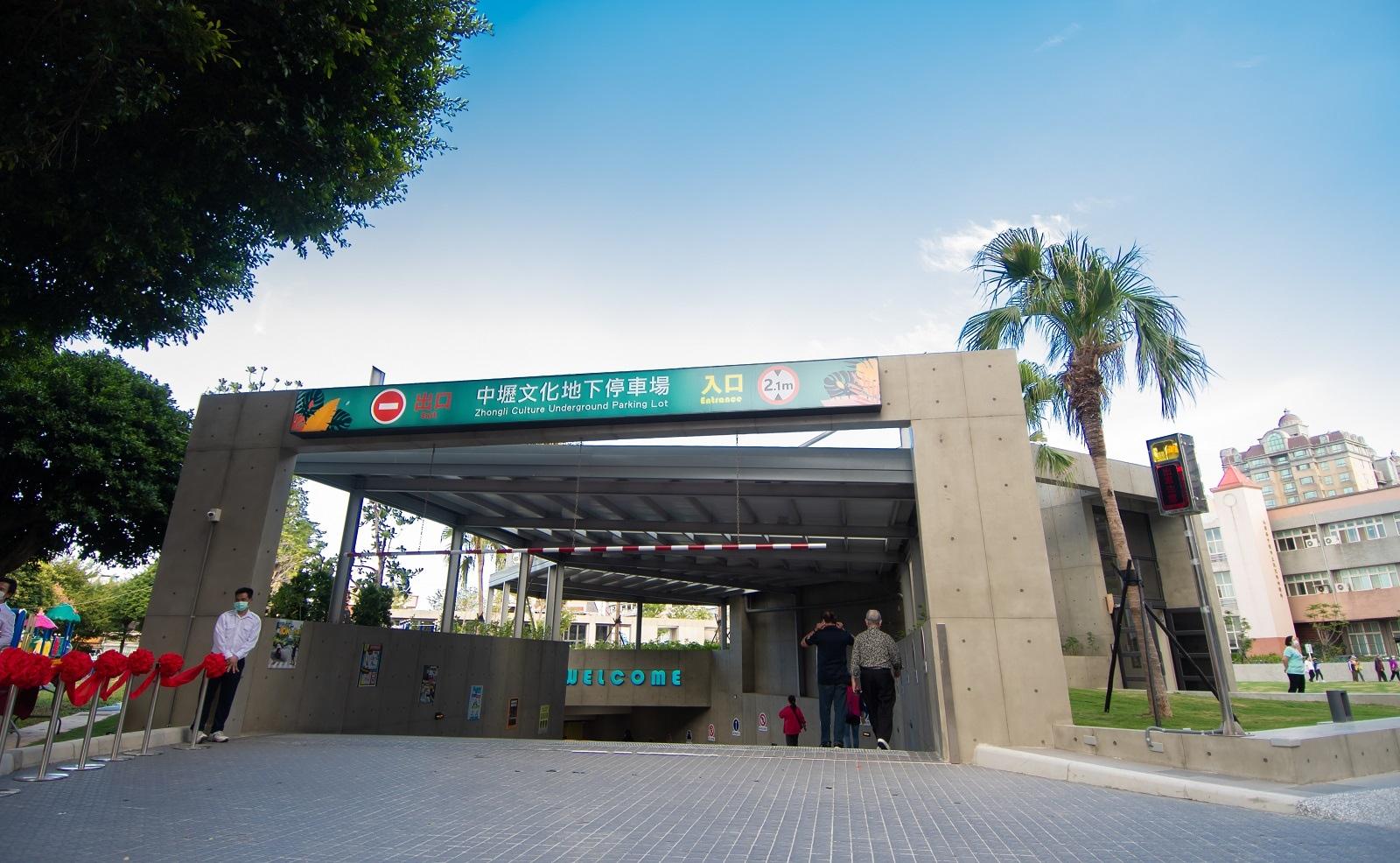 中壢文化公園地下停車場啟用,開放免費停車優惠至12/31。圖/桃園市政府提供