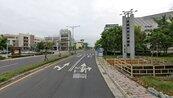 加速園區5G智慧應用 中市府計畫獲中央初步支持